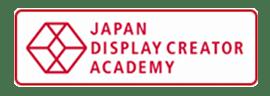 ジャパンディスプレイクリエイターアカデミー(JDCA)(神奈川)