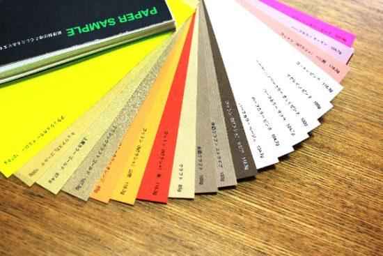 色彩検定イメージ