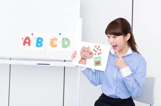 児童英語教師